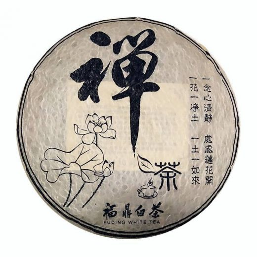 福鼎白茶网_福鼎老白茶的功效与作用