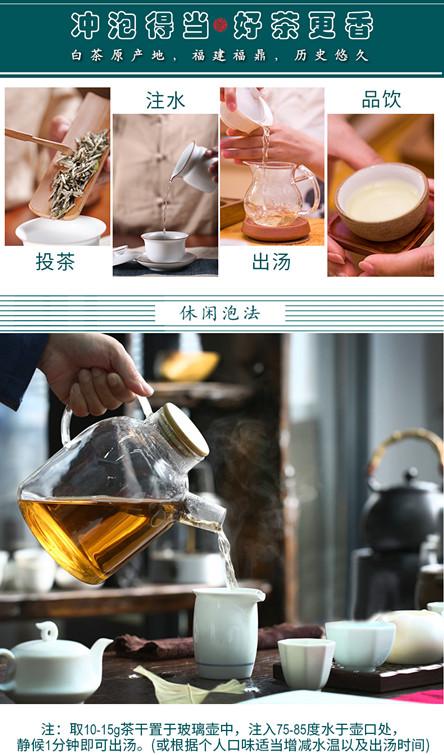 白牡丹茶的价格_福鼎白茶白牡丹价格