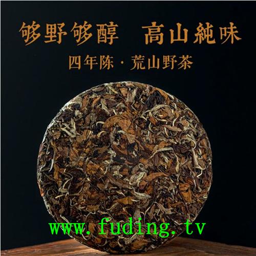 fudingbaichagongmei21