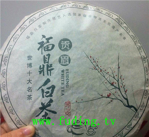 fudingbaichagongmei28
