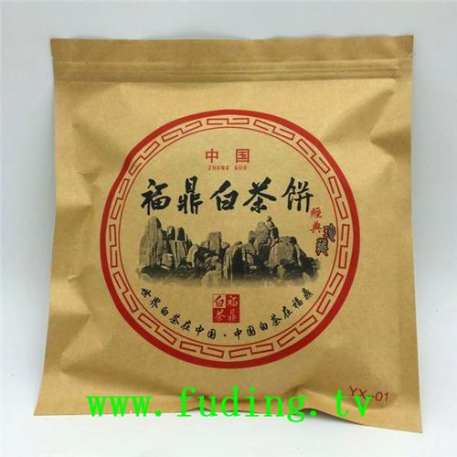 fudingbaichagongmei29