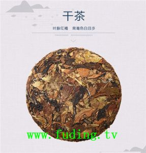 fudingbaichagongmei40