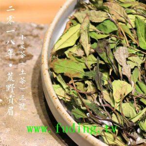fudingbaichagongmei44