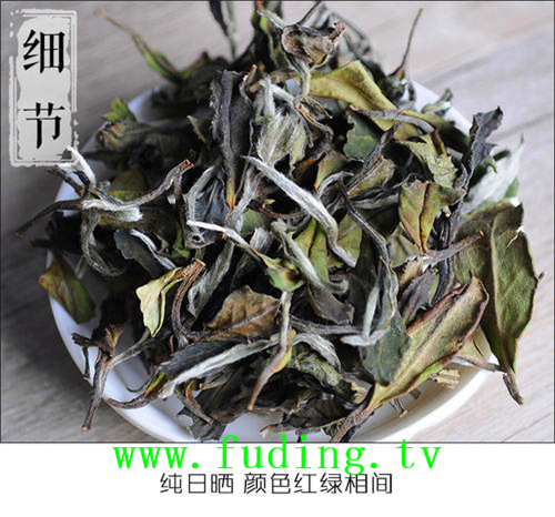 fudingbaichagongmei45