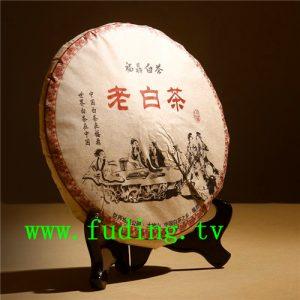 fudingbaichashoumei33