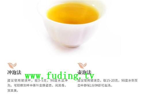 fudingbaichashoumei54