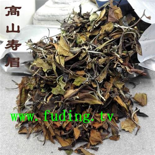 fudingbaichashoumei56
